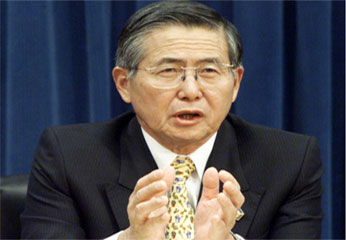 EX Presidente del Perú, Fujimori.