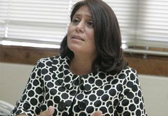 Procuradora Supranacional Delia Muñoz. Foto Andina.