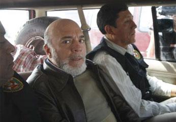 Rómulo León Alegría abandonó el Penal de Reos Primarios de San Jorge, tal como lo dispuso la Tercera Sala Penal Especial.