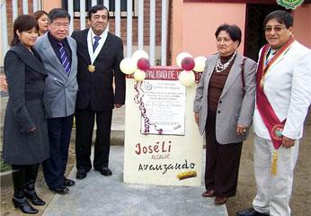 Ceremonia de celebración del 89º aniversario de creación política del distrito de Végueta.