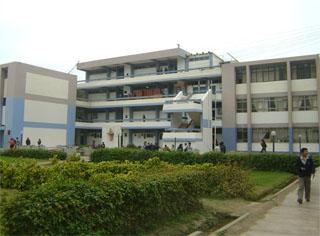 Instalaciones de la universidad de Huacho
