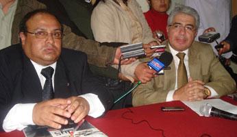 Procuradores del Gobierno Regional de Lima